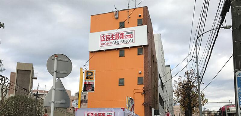 貸し看板 横浜市神奈川区沢渡
