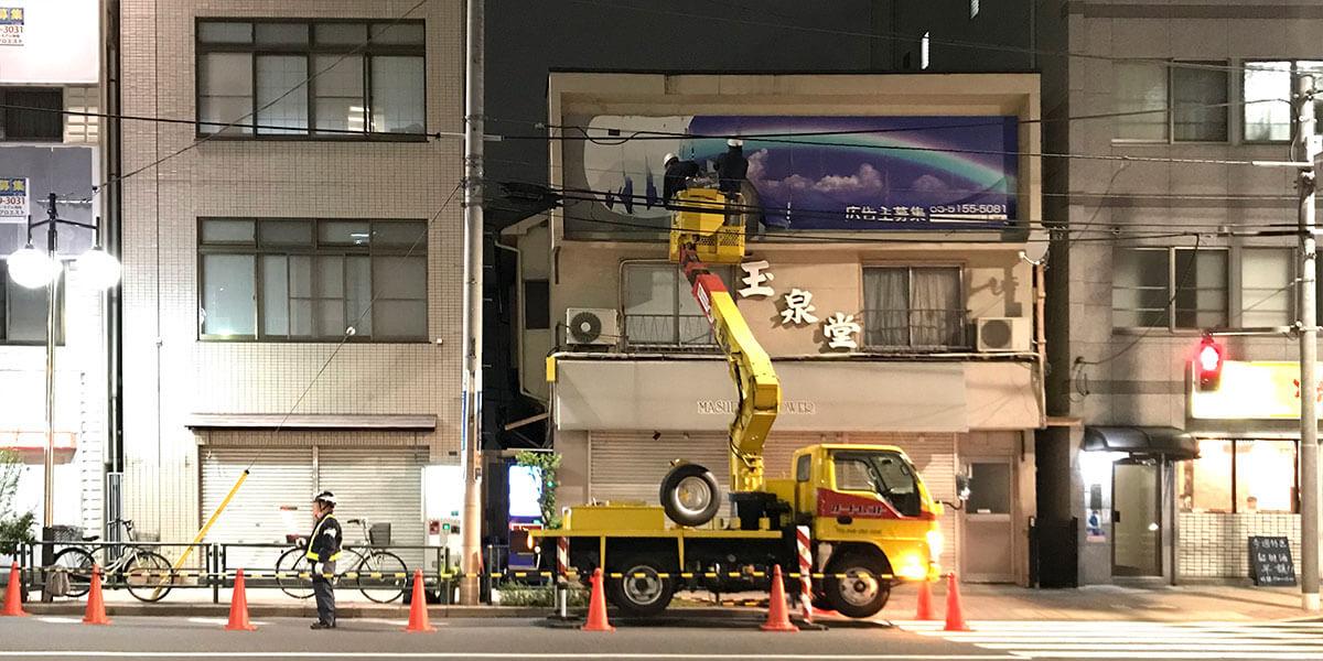 交通誘導や夜間工事にも対応